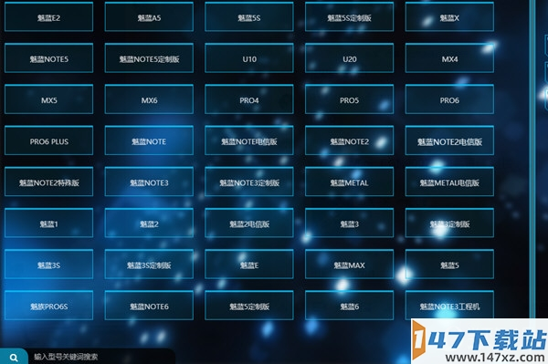 uandroidtool官方下载